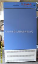 YR-500GSP药品稳定性试验箱