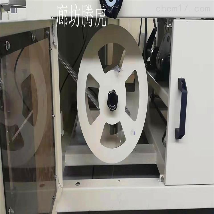 日用品包装机科技改变生产