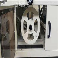 th001日用品包装机科技改变生产