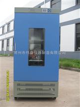 WJSPX-540药品保存箱