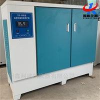 YH-60B混凝土標準恒溫恒濕養護箱