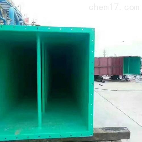环氧玻璃鳞片涂料防腐