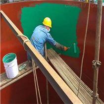 环氧玻璃鳞片涂料面漆