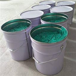 环氧防腐材料玻璃鳞片胶泥