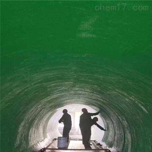 污水处理池玻璃鳞片胶泥