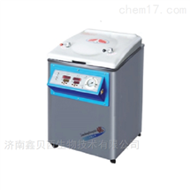 YM75FG立式蒸汽滅菌器