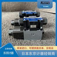 TOKYO KEIKI电磁阀DG4VC-3-2A-M-PN2-H-7-5