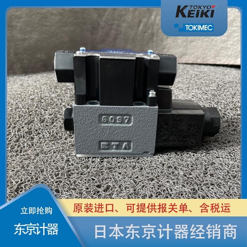 东京计器DG4V-3-6C-M-P2-V-7-56换向阀