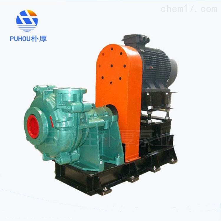 AH细砂回收渣浆泵