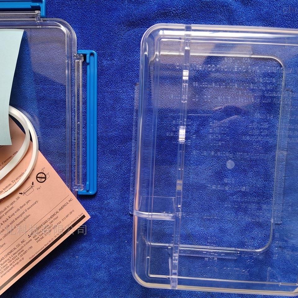 日本三菱厌氧罐培养监测容器