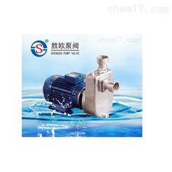 FBZ型不銹鋼化工自吸泵