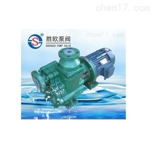 不锈钢自吸磁力泵