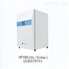 成都TCD熱導式二氧化碳培養箱上海力康HF100