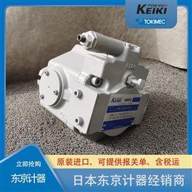 东京计器柱塞泵P31VR-20-EP-D-C7-21-S245-J
