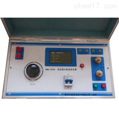 高精度大电流发生器生产厂家