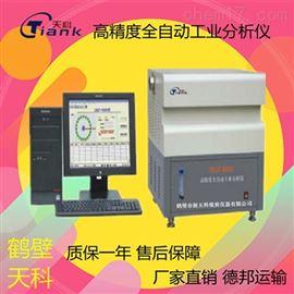 TKGF-8000微機水分全自動工業分析儀