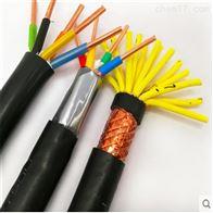 铠装控制电缆KVVP2-22价格