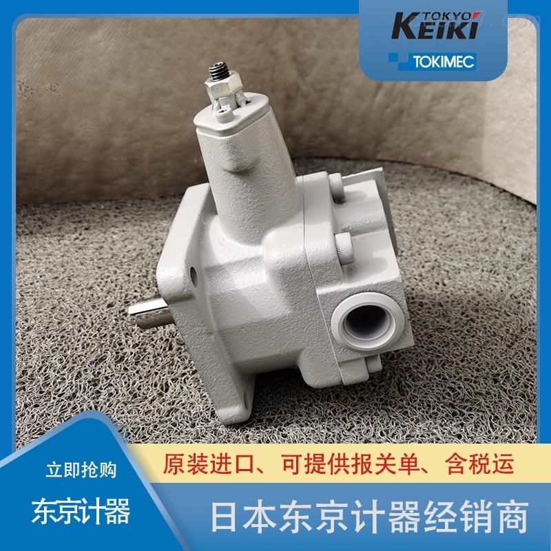 日本代理东京计器VV16-R-A-20(N5.5) 柱塞泵