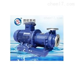 CQB不銹鋼磁力離心泵