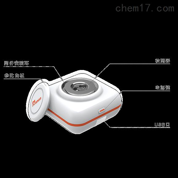 海能N210手持式近红外光谱仪