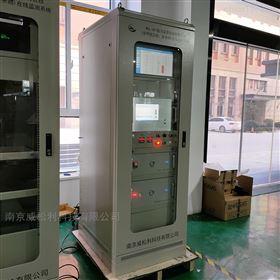 VOCs在线监测设备24小时连续监测仪