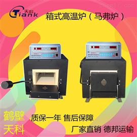 XL-1煤炭煤質分析工業儀,分體智能馬弗爐