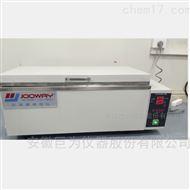 JW-SC-550南京巨为水煮箱说明书