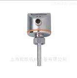 德国IFM传感器SI5000流量监控器上海易福门