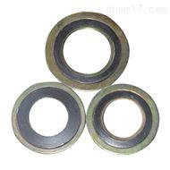 廠家生產304內外環金屬纏繞墊