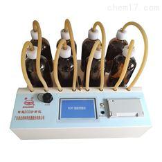 CY-III數顯觸摸屏無汞壓差法 BOD測定裝置
