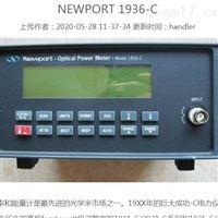 NEWPORT 1936-C光功率计维修销售租赁回收