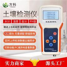 FK-SW土壤水分温度检测仪