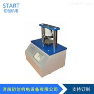 CHDK-01蛋壳强度测定仪