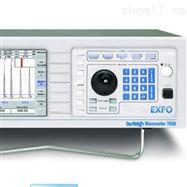 WA-7600光波长计EXFO厂家售后