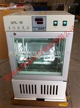 SPX-5050升台式生化培养箱生产厂家