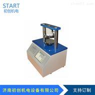 CHFT-01全自动方糖硬度计