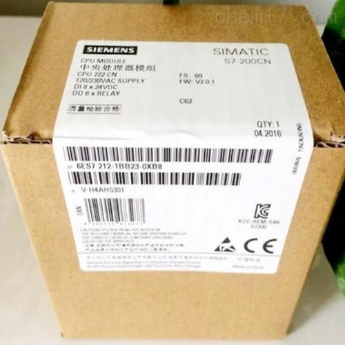 西门子S7-200CNCPU222详细参数
