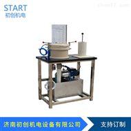 CHCP-02A造纸试验抄片器(抄片机)快速干燥器