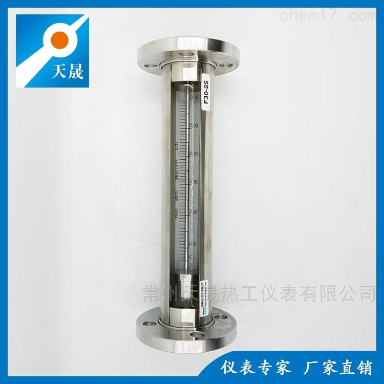 304不銹鋼玻璃轉子流量計