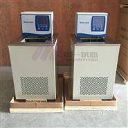 深圳低温水浴锅CYDC-8020低温降温槽0506