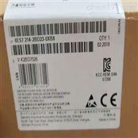 PLC 300 400 200CN1200高价回收西门子plc触摸屏