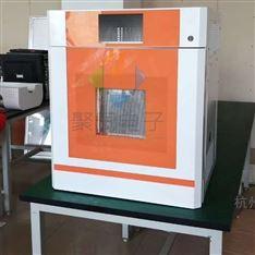 上海高压微波消解仪JTWB-16质保两年