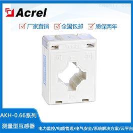 安科瑞AKH-0.66 30I75/5测量型电流互感器