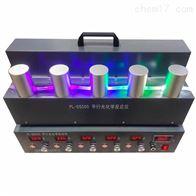 PL-DS500蓝光LED多工位大功率光化学反应仪