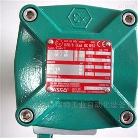 ASCO脉冲阀WSNF8327B102原装正品