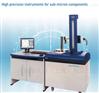 泰勒.霍普森公司tr365圆柱度仪软件技术资料