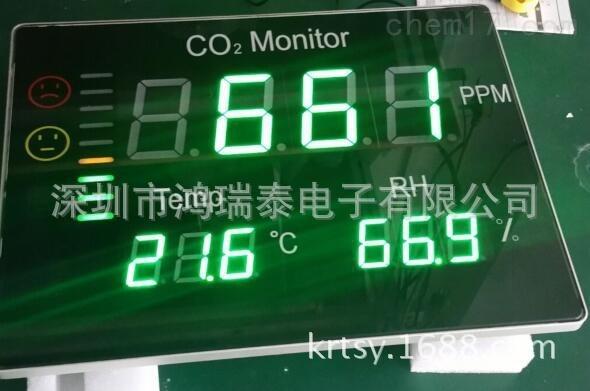 二氧化碳濃度,溫度,濕度的多功能測試儀