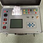 断路器机械动特性综合测量仪