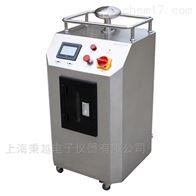 上海汽化过氧化氢灭菌器