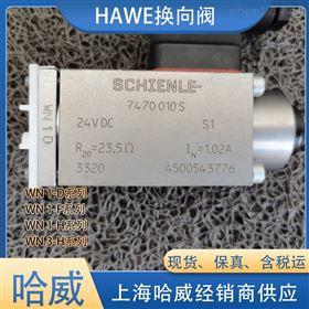 原装代理HAWE截止换向阀WN 1 D-WG 110